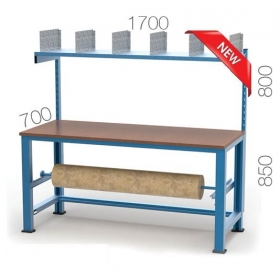 Çalışma Tezgah Masası KCM03410